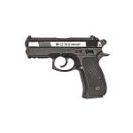 Пневматический пистолет ASG CZ-75 compact металл, никель, подвижный затвор, 16200