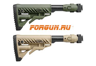 Приклад для АКСУ или АКС-74У складной (вместо складных), телескопический, щека, FAB Defense, FD-M4-AKS P CP