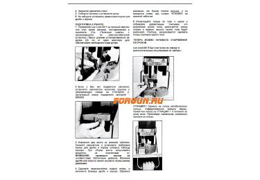 Машинка для снаряжения патронов 12 калибра Lee Load-All II, 90011