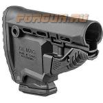 Задник телескопического приклада, пластик, магазин M16-M4 на 10 патронов, FAB Defense, FD-GL-MAG