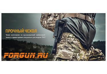 Фонарь тактический, 1300 люменов Fenix TK47