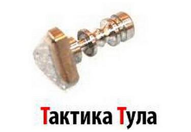 Предохранитель МР-153 треугол.(полир. матовый) , Тактика Тула, 90002