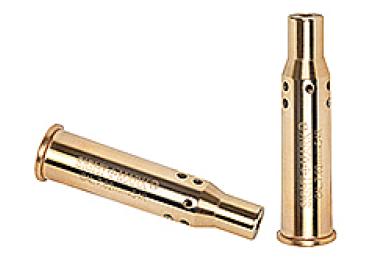 Патрон для холодной лазерной пристрелки калибров 7.62х54 Yukon SightMark SM39037