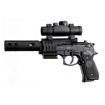 Пневматический пистолет Beretta XX-TREME (Umarex)
