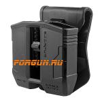 _Паучер открытый для двух магазинов Glock кал. 9х19 мм, .40 FAB Defense PG-9