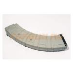 Магазин Pufgun на ВПО-136/АК/АКМ/Сайга (с сухарем), 7,62х39, 40 патронов, полимер, возм. укорочения, серый, 240 г