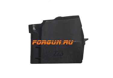 Магазин 5,56х45 мм (.223REM) на 5 патронов для Вепрь МОЛОТ СОК-97 СБ20