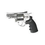 Пневматический револьвер ASG Dan Wesson 2.5 дюйма, хромированный, 17177