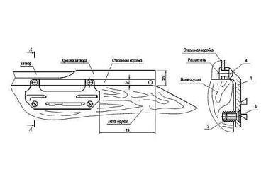 Боковая планка (прилив) для ОП СКС, КО-44 ЭСТ СКС-К