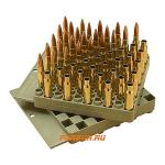 Подставка для патронов универсальная MTM LT-50-43