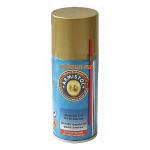 Масло оружейное антикоррозионное, аэррозоль, Armistol Special oil for firearms, 120101