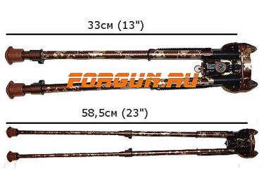 Сошки для оружия Caldwell XLA Pivot (на антабку) (длина от 33 до 58,5 см), 445066, камуфляж