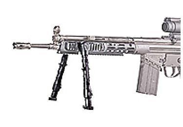 Сошки для оружия CAA tactical SBP (на Weaver) (длина от 18 до 24,5 см)