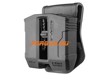 Паучер открытый для двух магазинов Glock кал. 9х19 мм, .40 FAB Defense PS-9