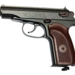 Пневматический пистолет Umarex PM ULTRA (пистолет Макарова), подвижный затвор, 5.8137