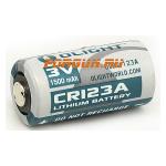 _Батарейка CR123A 1500мАч Olight