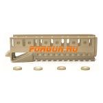 Кронштейн цевье для РПК Зенит Б-20У Классика