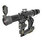 Оптический прицел Беломо ПОСП 2,5-5x24 Т (для Тигр/СКС)