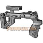 Приклад для Mossberg 500, рукоятка, пластик, встроена щека, складной, FAB Defense, FD-UAS-500