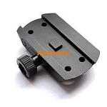 _Кронштейн Aimpoint Micro, призма 11 мм