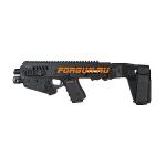 Комплект для модернизации Glock 3-4 поколения CAA tactical MIC-RONI-STAB, алюминий/полимер (черный)