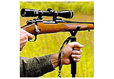 Опора стойка для оружия, 1 нога, высота 64 - 158 см, Stoney Point