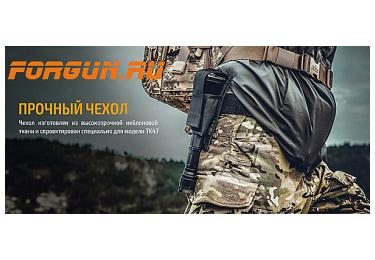 Фонарь тактический, 3200 люменов Fenix TK47UE