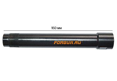 Дульная насадка (1,0) чок 160 мм с резьбой под ДТК для ВПО-205 Вепрь, Сайга 12 кал Молот
