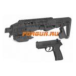 Комплект для модернизации Beretta PX4 9 мм CAA tactical RONI-BP, алюминий/полимер (черный)