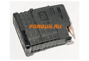 Магазин 7,62х51 мм (.308WIN) на 10 патронов для Вепрь-308 Pufgun, Mag Vp308 25-10/B