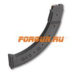 Магазин 5,6х15,6 мм (.22LR) на 25 патронов для CZ 455, 452, 512 Ceska Zbrojovka 5123-1225-02ND