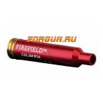 Патрон для холодной лазерной пристрелки калибров 7 мм Rem Mag, .338 Win, .264 Win Firefield (FF39004)