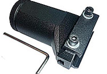 Рукоятка передняя на Weaver/Picatinny, дюраль, Зенит РК-4