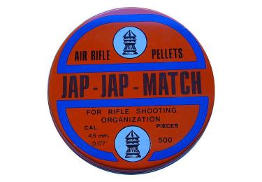 Пульки к пневматике 4.5 мм Jap-Jap (.177), банка 500 шт