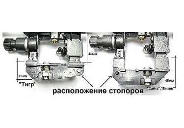 """Оптический прицел ПСО(ПО) 4х24 """"Тигр"""" (парабола)"""
