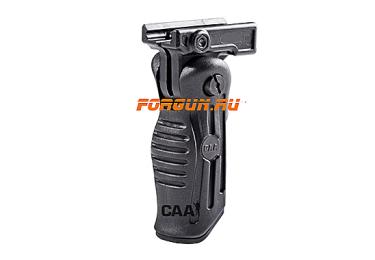 Рукоятка передняя на Weaver/Picatinny, регулируемая, складная, пластик, CAA tactical FVG-5B