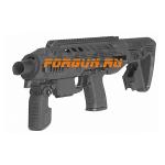 Комплект для модернизации H&K USP9 9 мм, 40 CAA tactical RONI-HK1, алюминий/полимер (черный)