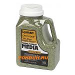 Наполнитель для очистки гильз Corncob Green Lyman 7631394