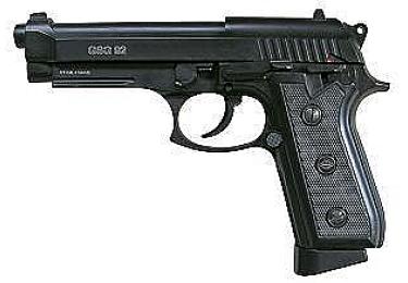 Пневматический пистолет Beretta GSG 92 черный (Cybergun)