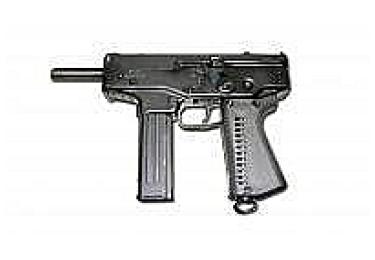 Пневматический пистолет-пулемет ППА-К «ТиРэкс» СО2 4,5 мм с прикладом