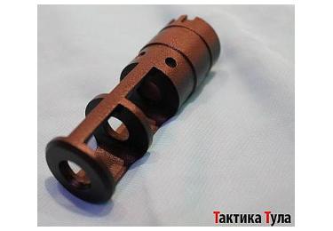 Дульный тормоз компенсатор (ДТК) 7,62/5,45/.223 для Сайга - МК и автоматы АК-74 всех модификаций Тактика Тула 20002