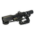 Оптический прицел Беломо ПОСП 4-8x42 В с подсветкой, с ЛЦУ-ОМ (для Вепрь/Сайга)