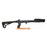 Ложе пластиковое с рукояткой и прикладом GLR16 для СКС Fab Defense FX-M4SKS