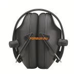 Наушники активные складные Altus ProTac 200 (черные)