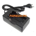 _Зарядное устройство Armytek 18650 Li-Ion двухканальное