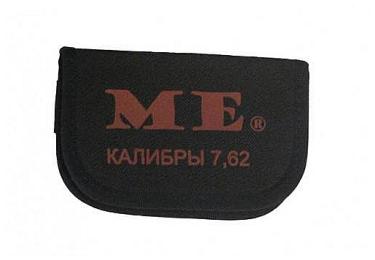 Набор измерительных калибров 7.62 ME, 510003