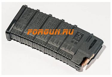 Магазин 7,62х51 мм (.308WIN) на 25 патронов для Сайга .308Win Pufgun, Mag Sg308 25-25/B