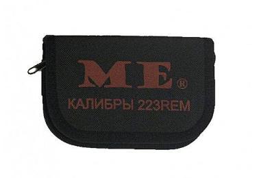 Набор измерительных калибров .223 REM ME, 510002