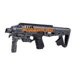 Комплект для модернизации Glock CAA tactical RONI-G2-9 - CARBON, алюминий/полимер (черный)