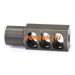 Дульный тормоз компенсатор (ДТК) 7,62 для Пулемета Калашникова ПК Зенит ДТК-1П